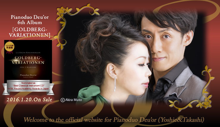 Welcome to the official website for Pianoduo Deu'or (Yoshie&Takashi)