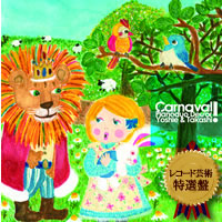 Fourth Album [Carnaval!]