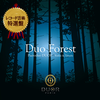 Duo Forest