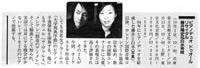 2008年10月2日号 週刊新潮